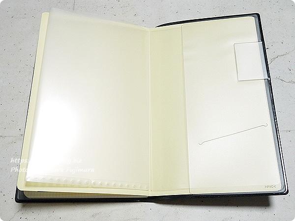 100円ショップ・ダイソー「B6手帳用コンパクトファイル」ジブン手帳Biz mini(B6スリム)に挿し込んでいた