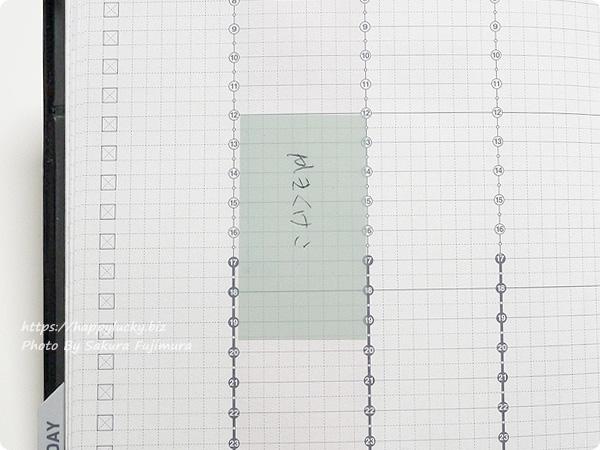 100円ショップ・ダイソー「4カラーモノトーンフィルムふせん[ワイド]」半透明フィルム付箋 向きを変えればジブン手帳mini(B6スリム)ウィークリーバーチカルにぴったり