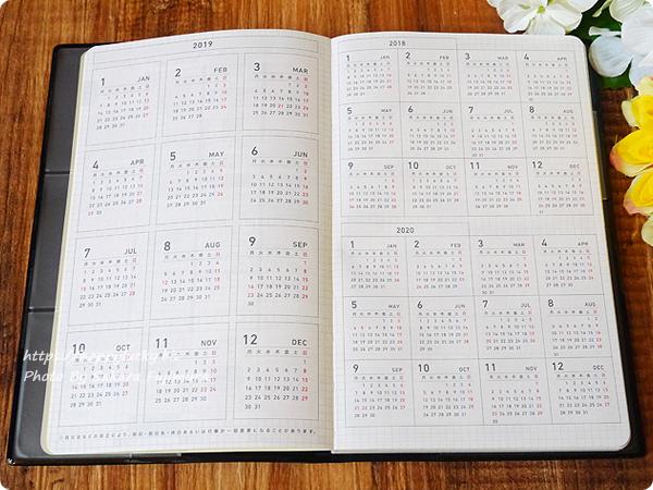 コクヨ ジブン手帳Biz mini 2019 3年分カレンダー