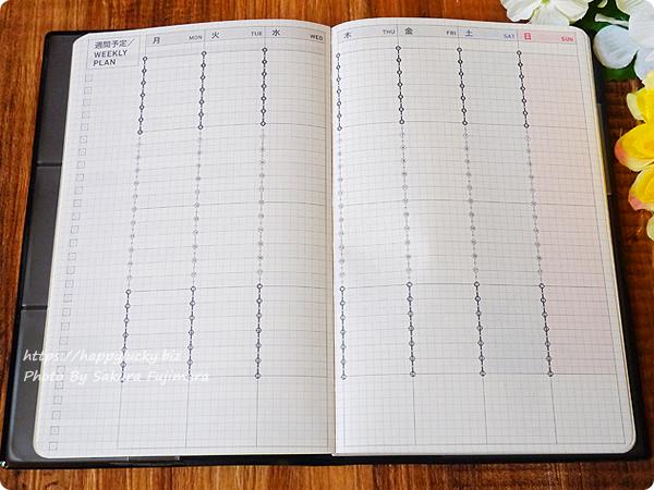 コクヨ ジブン手帳Biz mini 2019 一週間の計画(週間予定)