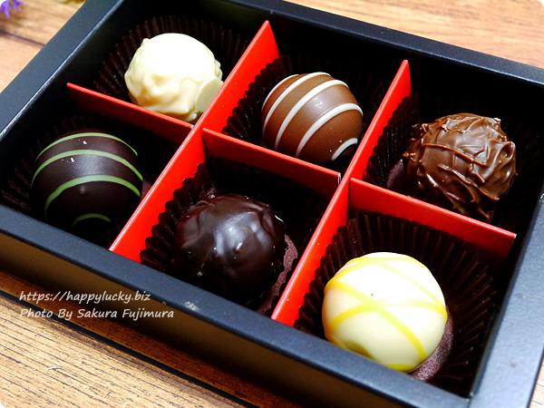 【バレンタイン2019】カルディコーヒーファームもへじオリジナル「もへじの和とりゅふ」和チョコを食べてみた