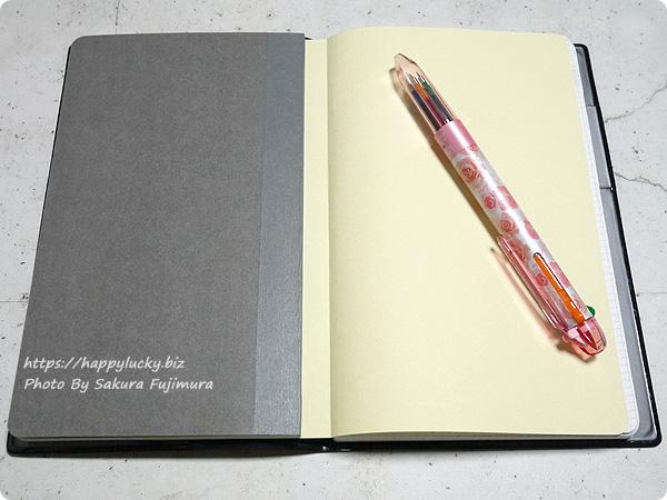ジブン手帳Biz miniに無印良品 上質紙スリムノート横罫縦ドットB6スリムをはさんでみた その1