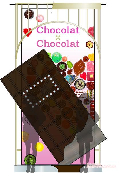 【バレンタイン2019】小田急百貨店新宿店本館11階催物場「ショコラ×ショコラ」フォトスポット