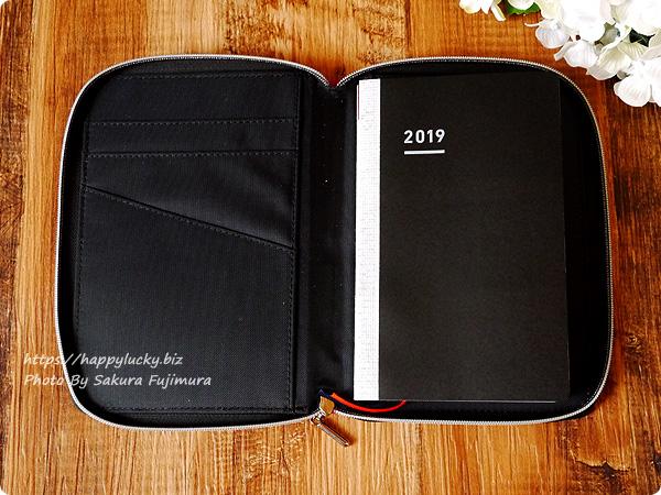 レイメイ藤井「ダブルファスナーカラーマルチカバーノート」B6サイズにジブン手帳Biz mini リフィルを入れてみた その1