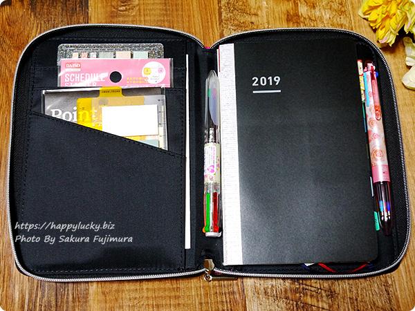 レイメイ藤井「ダブルファスナーカラーマルチカバーノート」B6サイズにジブン手帳Biz mini リフィルで使う。ペンも入る