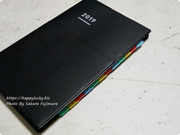 100円ショップ・セリア インデックスシール ジブン手帳Biz miniに貼ってみた その2