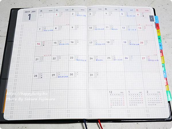 ジブン手帳Biz mini 月間カレンダーにボイドタイムを書きこむ[ラッキー手帳活用術]