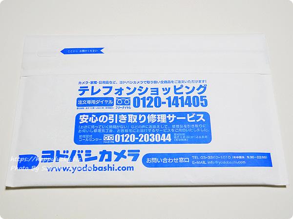 ヨドバシカメラ通販ヨドバシ.com 配送料無料で発送が早い