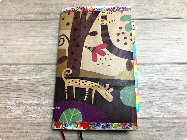 紙袋でブックカバー風手帳カバー 完成 表