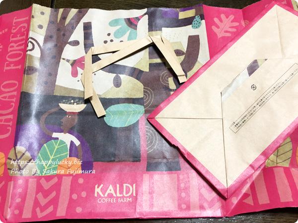 紙袋でブックカバー風手帳カバー 不要な部分を切り落とす