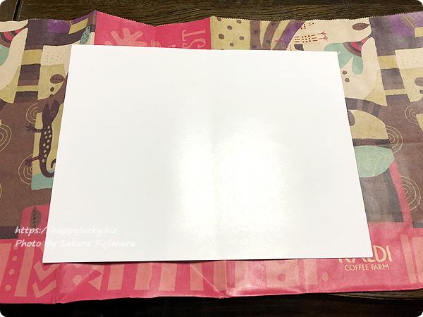 紙袋でコクヨ ジブン手帳 Goods クリアカバー mini用 ニ-JGM6のカバーを作る