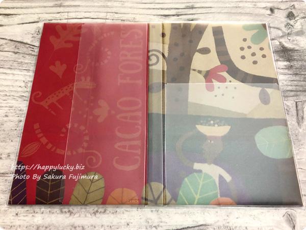 紙袋でコクヨ ジブン手帳 Goods クリアカバー mini用 ニ-JGM6のカバー完成 その1
