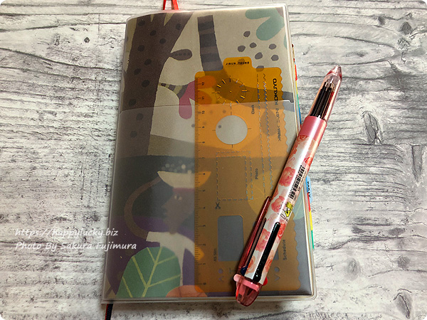 紙袋でコクヨ ジブン手帳 Goods クリアカバー mini用 ニ-JGM6のカバー完成 その2