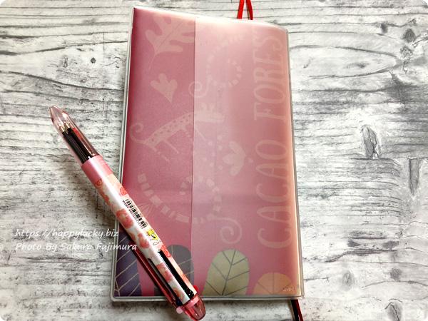 紙袋でコクヨ ジブン手帳 Goods クリアカバー mini用 ニ-JGM6のカバー完成 その3