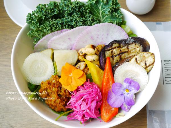 東京原宿表参道 BOTANIST cafe(ボタニスト カフェ) 旬野菜のブッタボウル+ドリンク付き アップ