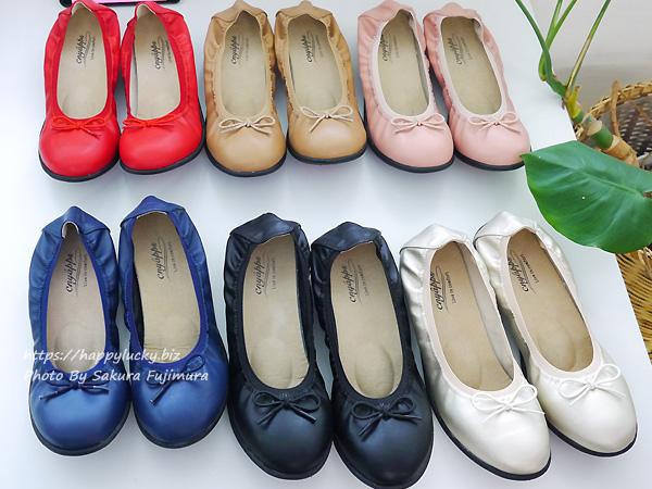 FELISSIMO(フェリシモ)くにゃっプス®リボンタイプ 歩きやすい靴で種類も豊富なバレーシューズ