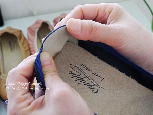 FELISSIMO(フェリシモ)くにゃっプス®リボンタイプ 靴ズレしにくいかかと設計