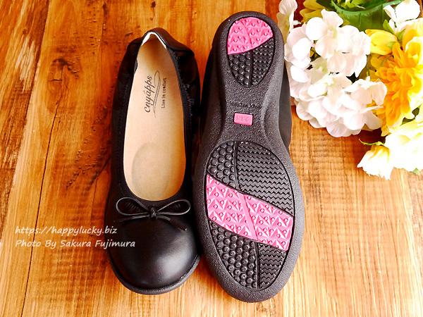 FELISSIMO(フェリシモ)超らくちんパンプス「くにゃっプス」 バレーシューズ風のリボンタイプ ブラック 靴底の一部にゴムを使用