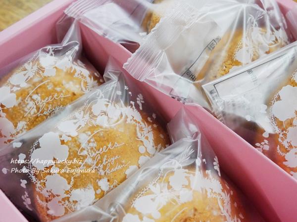 日比谷花壇オリジナルスイーツ ヒビヤカダンスイーツ「バラ香るローズブッセ」 10個入り