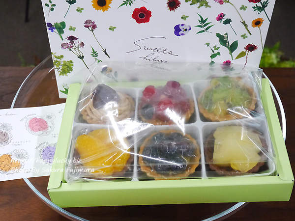 日比谷花壇 ヒビヤカダンスイーツ「お花畑のフルーツタルト」パッケージ全体