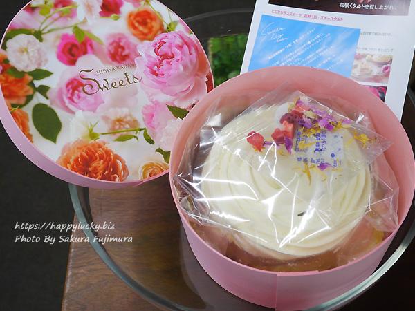 日比谷花壇 ヒビヤカダンスイーツ「花咲くローズチーズタルト」パッケージ