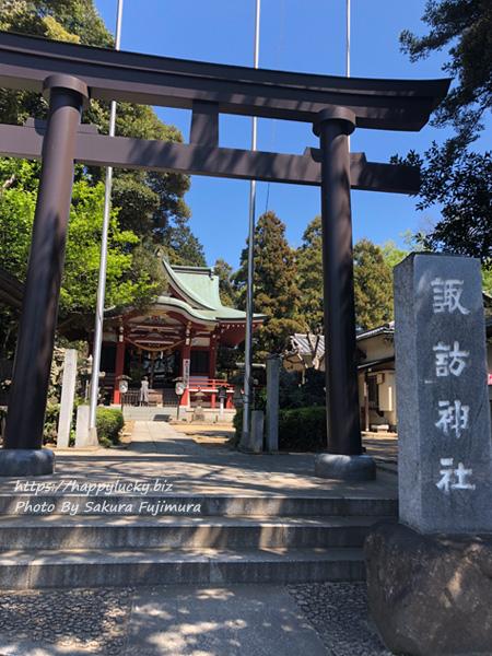 【御朱印巡り】柏諏訪神社 入り口