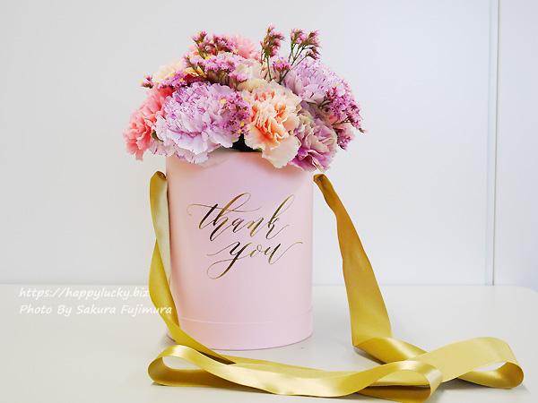 【日比谷花壇】母の日 メッセージフラワーボックス「レーヴ」全体