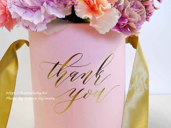 【日比谷花壇】母の日 メッセージフラワーボックス「レーヴ」ボックスの文字アップ