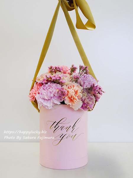 【日比谷花壇】母の日 メッセージフラワーボックス「レーヴ」筒状のボックスに入ったフラワーギフト