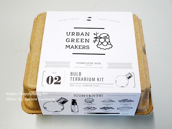 父の日2019 日比谷花壇URBAN GREEN MAKERS 「父の日に贈るテラリウムキット(エアプランツ付き)」 パッケージ全体