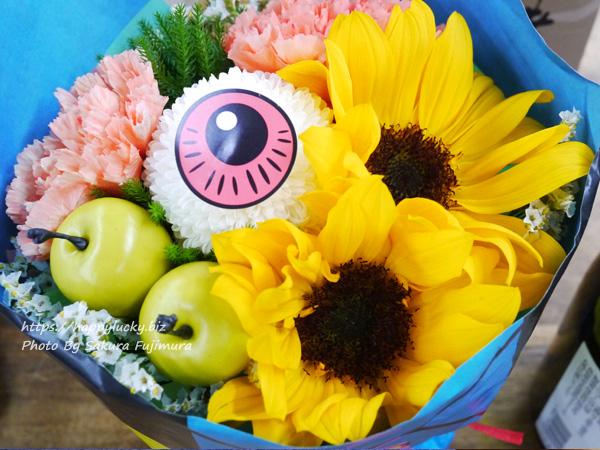 【日比谷花壇】父の日 そのまま飾れるブーケ ゲゲゲのお花「目玉おやじに託すありがとうの気持ち」 お花アップ