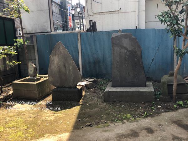 柏神社 石碑その2