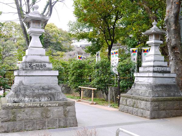 【御朱印巡り】東郷神社 第一駆逐艦灯篭