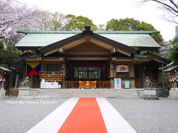 【御朱印巡り】原宿 東郷神社 社殿