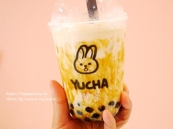 千葉県柏駅周辺 タピオカ専門店Yucha 御茶(ユチャ) 沖縄黒糖ラテ ウサギのカップがかわいい