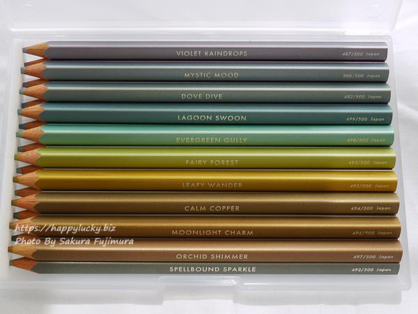 FELISSIMO(フェリシモ)「500色の色えんぴつ TOKYO SEEDS」全500色の色鉛筆 STARLIGHT-スターライト-