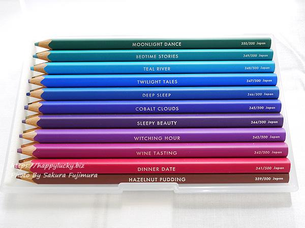 FELISSIMO(フェリシモ)「500色の色えんぴつ TOKYO SEEDS」全500色の色鉛筆 EVENING-夕暮れ-