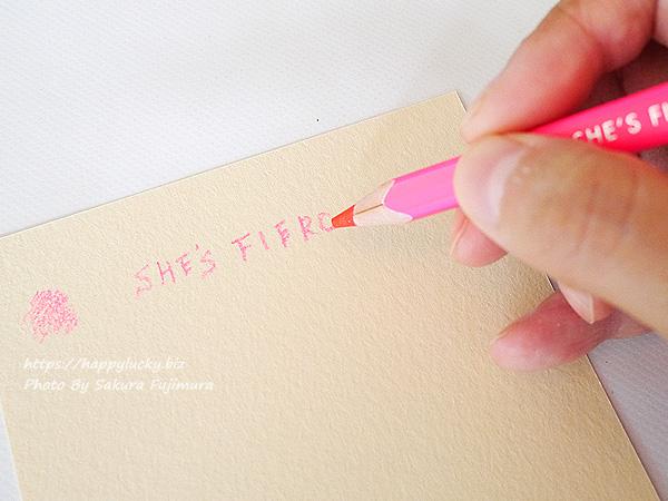 FELISSIMO(フェリシモ)「500色の色えんぴつ TOKYO SEEDS」全500色の色鉛筆 PARTY-パーティー-の中からSHE'S FIERCEの蛍光ピンク