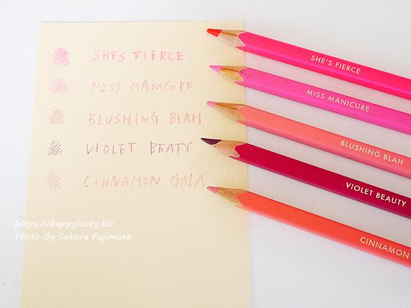 FELISSIMO(フェリシモ)「500色の色えんぴつ TOKYO SEEDS」全500色の色鉛筆 ピンク系の色を紹介