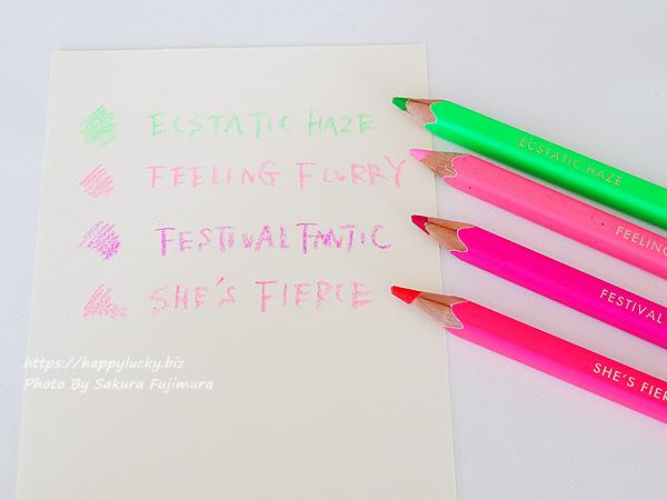FELISSIMO(フェリシモ)「500色の色えんぴつ TOKYO SEEDS」全500色の色鉛筆 PARTY -パーティー 色見本