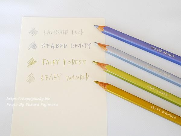 FELISSIMO(フェリシモ)「500色の色えんぴつ TOKYO SEEDS」全500色の色鉛筆 STARLIGHT -スターライト-『LAVISHED LUCK』『SEABED BEAUTY』『FAIRY FOREST』『LEAFY WANDER』の色見本