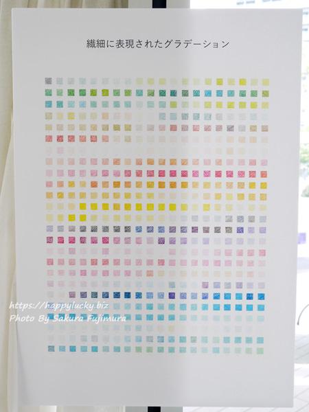FELISSIMO(フェリシモ)「500色の色えんぴつ TOKYO SEEDS」全500色の色鉛筆 500色の色見本