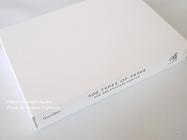 『500色の色えんぴつ TOKYO SEEDS 紙の専門商社 竹尾が選ぶ 500種類の紙セットの会』パッケージ その2