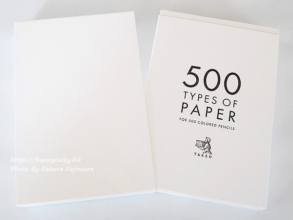 FELISSIMO(フェリシモ)『500色の色えんぴつ TOKYO SEEDS 紙の専門商社 竹尾が選ぶ 500種類の紙セットの会』こだわりのスリーブケース
