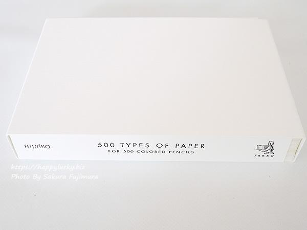 FELISSIMO(フェリシモ)『500色の色えんぴつ TOKYO SEEDS 紙の専門商社 竹尾が選ぶ 500種類の紙セットの会』パッケージ その1