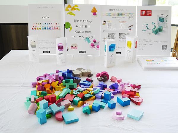 FELISSIMO(フェリシモ)「KUUM(クーム)」12のテーマ、36種類の形状と、36色の美しい配色の天然ブナ材を使用した新しいタイプの組むつみき