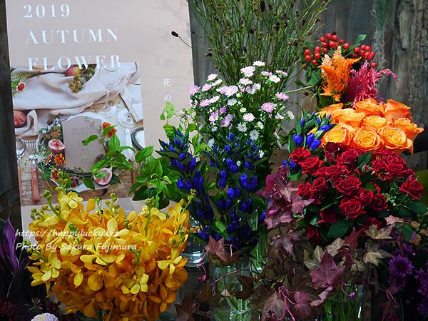 日比谷花壇 秋のフラワーアレンジメントに使われる花や植物 その2