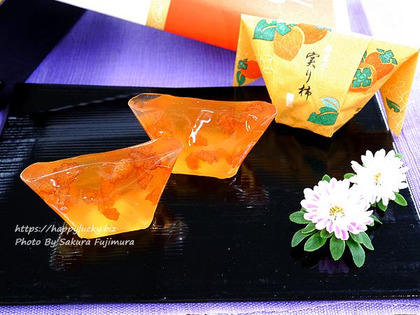 日本橋屋長兵衛「暦菓子 実り柿」