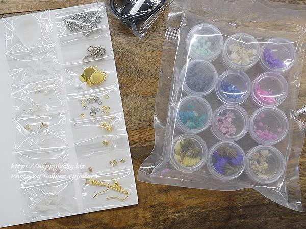 日比谷花壇 手作りキット「UVレジンのフラワーアクセサリー」 アクセサリーパーツ・ドライフラワーパーツ・シェルパウダーなど