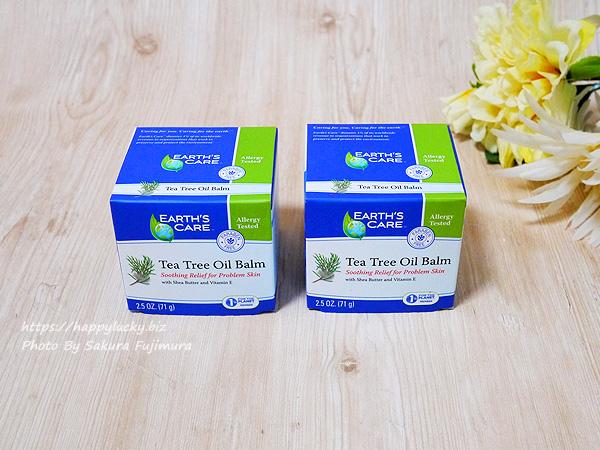 iHerbアイハーブ購入品 Earth's Care, ティーツリーオイルバーム、2.5 oz (71 g)